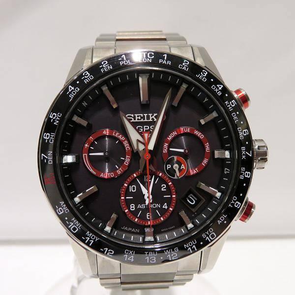 セイコー アストロン SBXC017 お買取させて頂きました。   時計・ジュエリー・金・ブランド買取専門店 ...