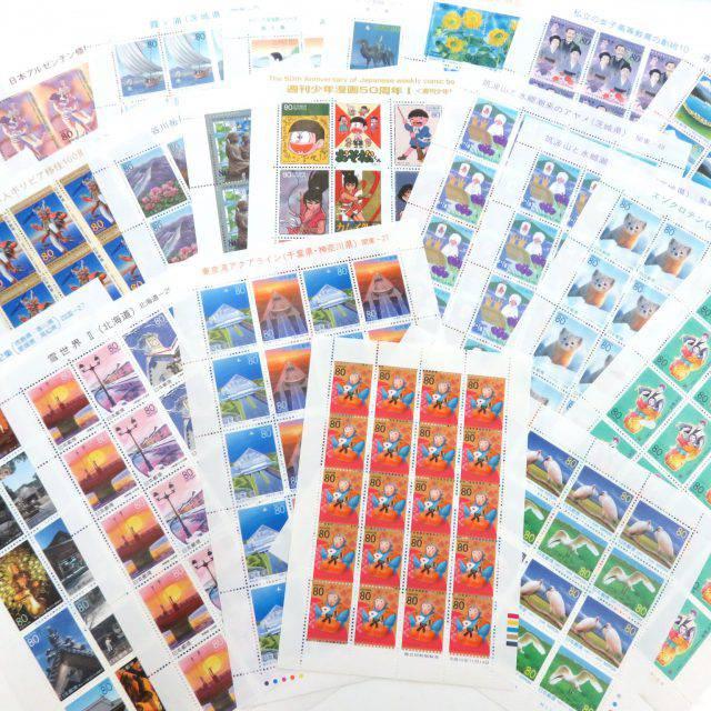 「切手買取」の画像検索結果