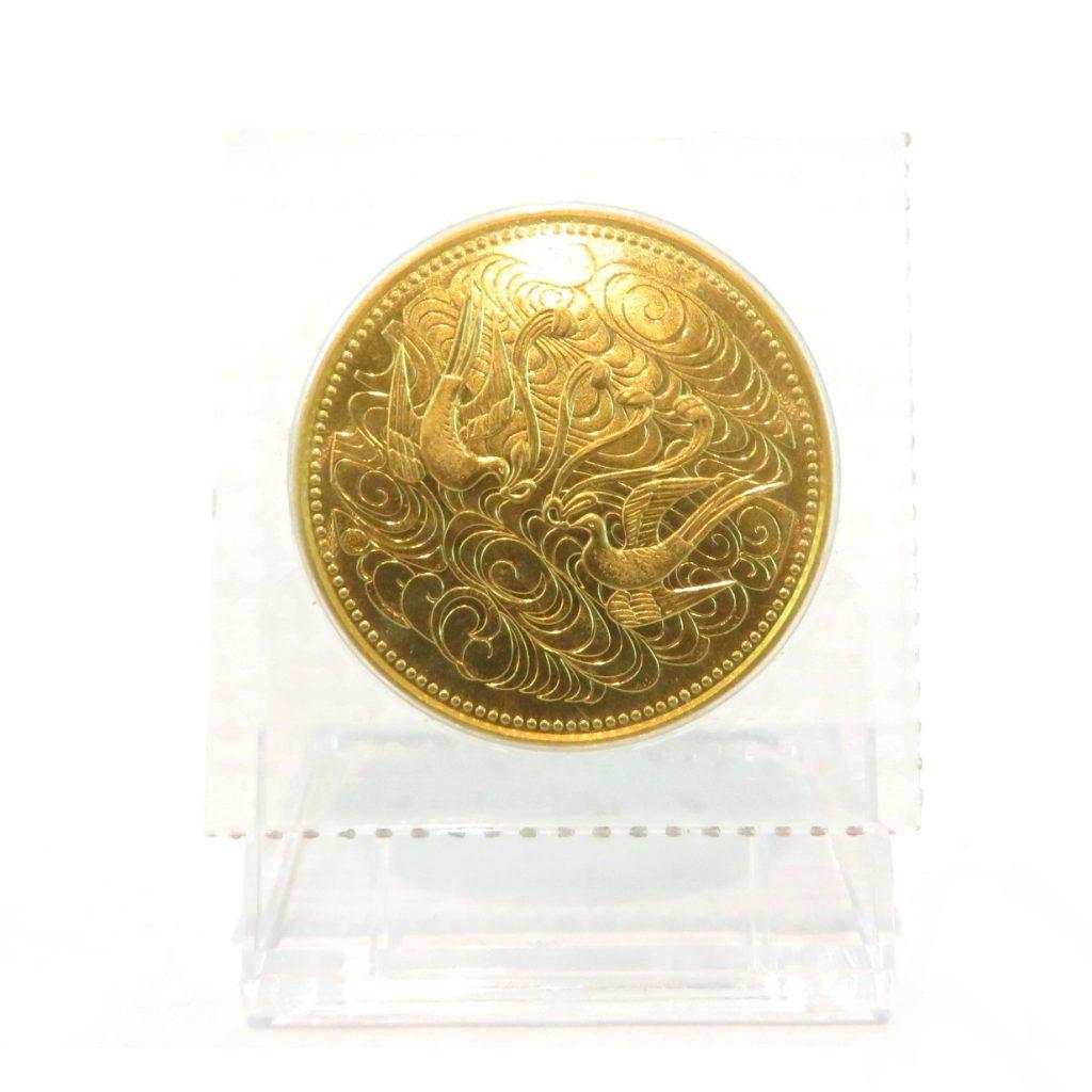 買取 金貨 10 円 万